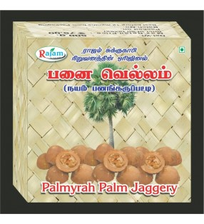 RAJAM PALM JAGGERY 500g