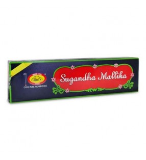 CYCLE SUGANDAHA MALLIKA RS 10