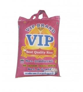 VIP QUALITY RICE 5kg